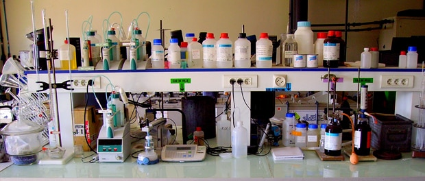 المختبر