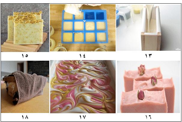 صناعة الصابون على البارد13-18