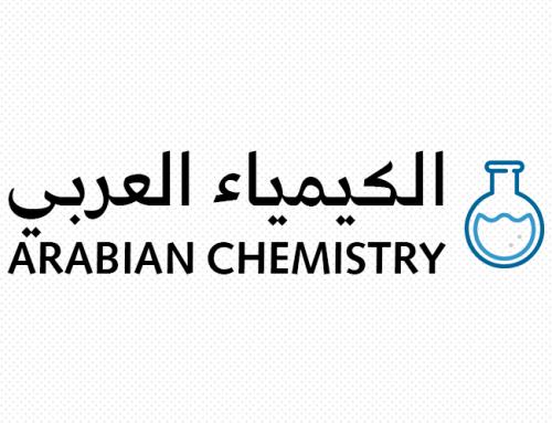 مسائل وتمارين في الكيمياء العامة